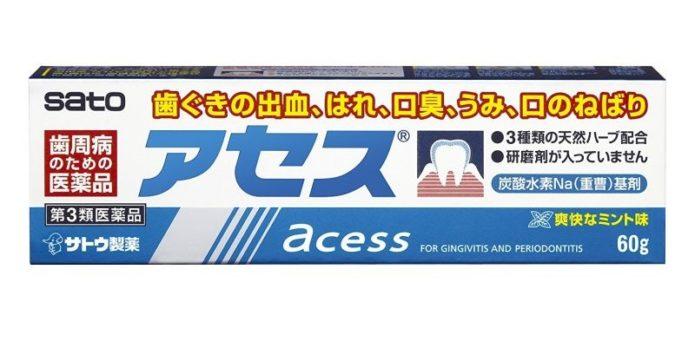 SATO Acess