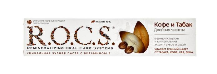 R.O.C.S. Kahve ve Tütün